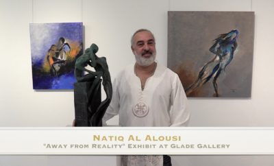 Natiq Al Alousi Artist Away from Reality Interview