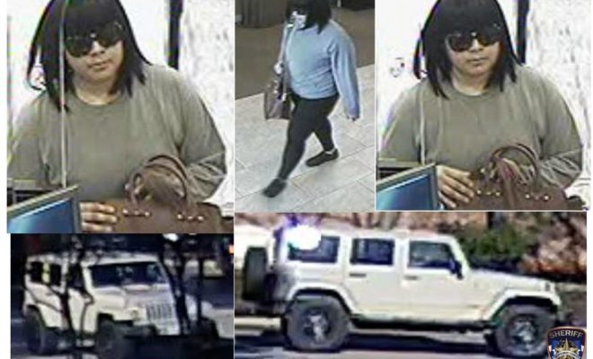 UPDATE: Bank Robbery at Research Forest and Kuykendahl